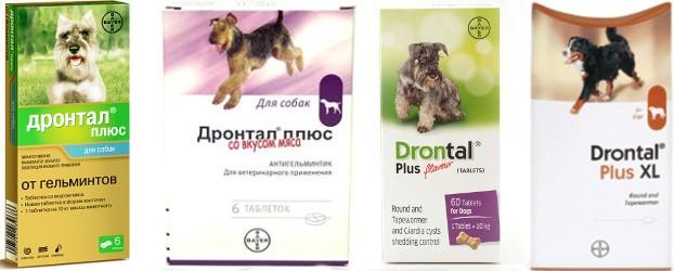 Дронтал для собак инструкция по применению