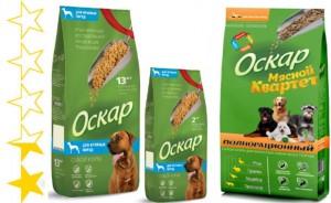 Корм для собак Оскар отзывы