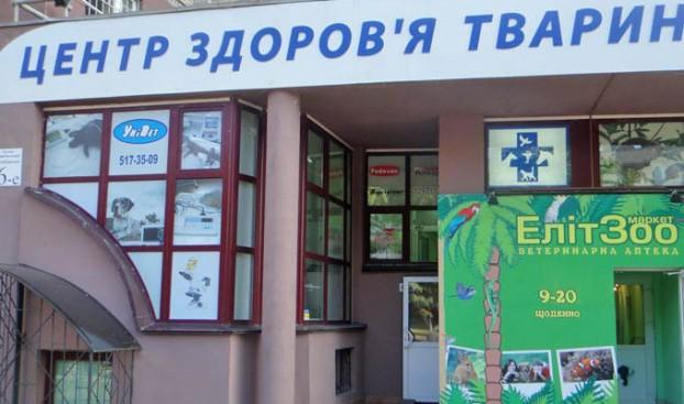Бронхоскопия в москве в больнице