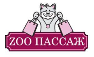 Интернет зоомагазин Москве - ЗооПассаж