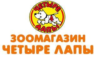 Интернет зоомагазин Москве - Четыре лапы