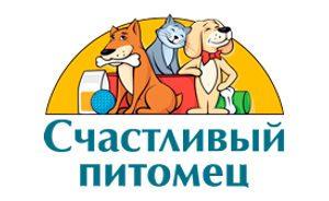 Интернет зоомагазин СПб - Счастливый питомец