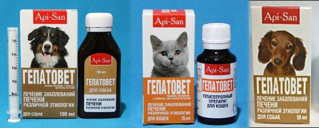 Гепатовет для кошек механизм действия, побочные эффекты.
