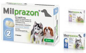 Милпразон для собак инструкция по применению