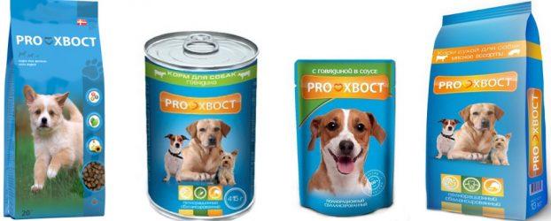 Сухой корм Прохвост для собак отзывы