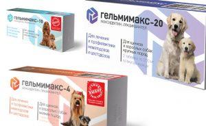 Гельмимакс для собак - инструкция