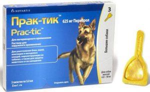 Практик для собак инструкция по применению