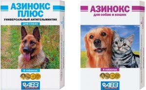 Азинокс плюс для собак: инструкция по применению таблеток.