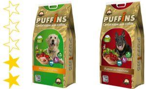 Корм для собак Пуффинс - отзывы