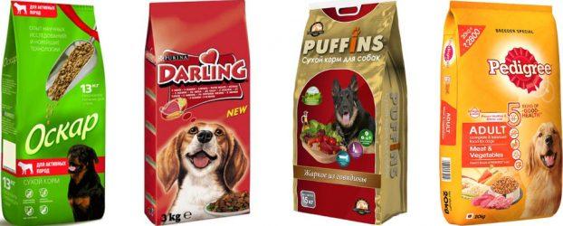 Корма для собак эконом класса - список и рейтинг производителей